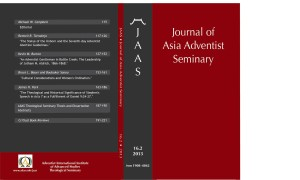 JAAS 16.2 Cover